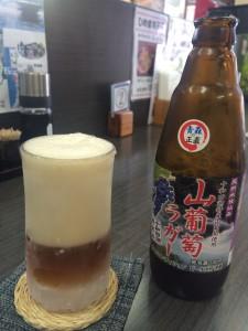 十和田湖6 アロマビール